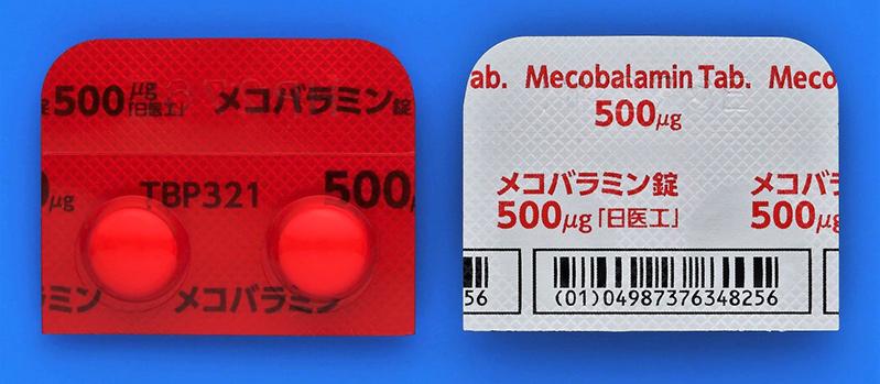500 メコバラミン